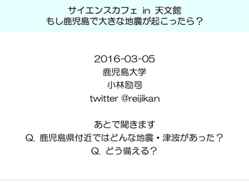Slideblog_01