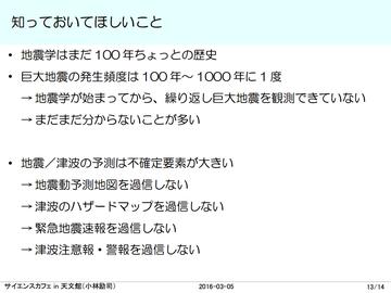 Slideblog_13